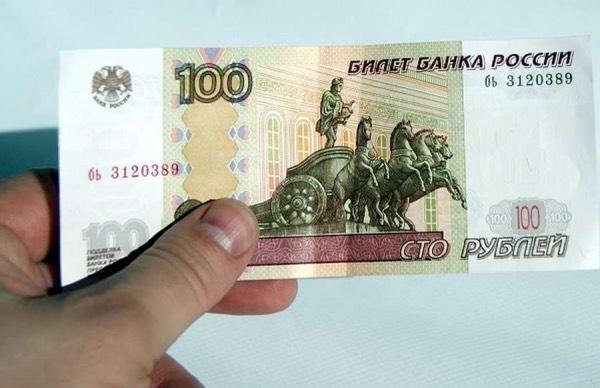 100 рублей или Оранж (фото)