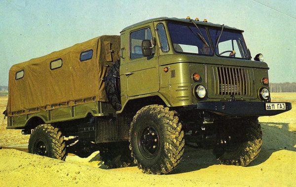 ГАЗ-66, шишарик (фото)