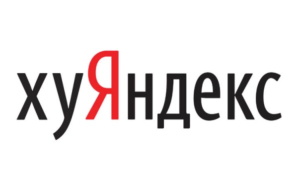 ХуЯндекс (логотип)