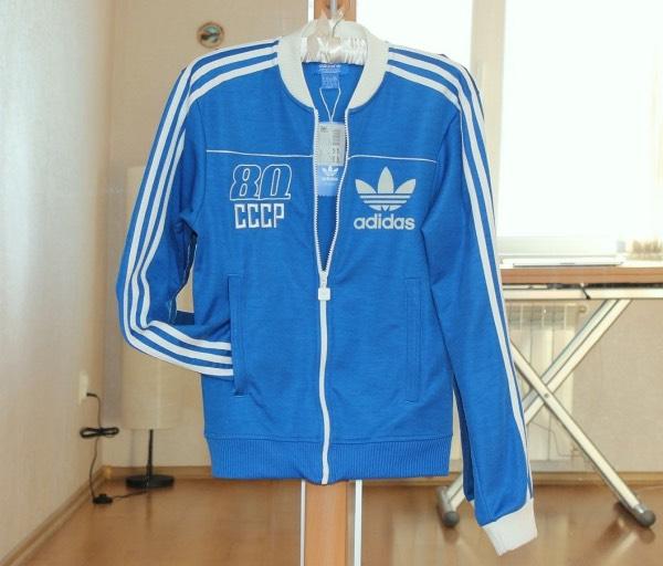 Спортивная куртка Олимпийка (фото)