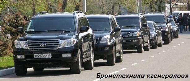 Три Ольги на номерах машин (фото)