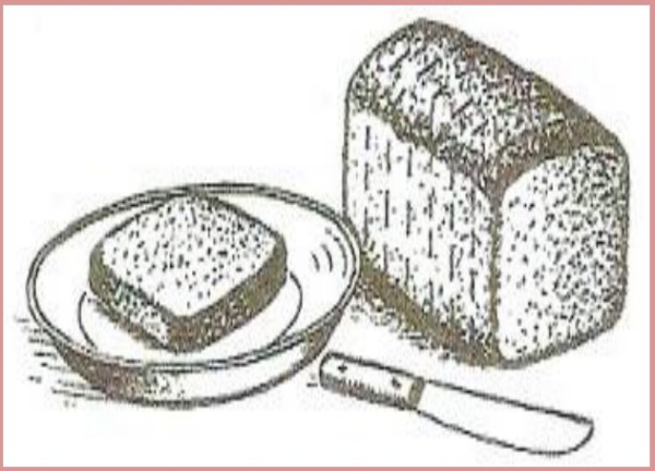Осьмушка хлеба (рисунок)