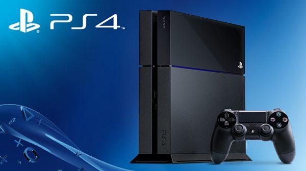 Пээска или PlayStation 4 (фото)